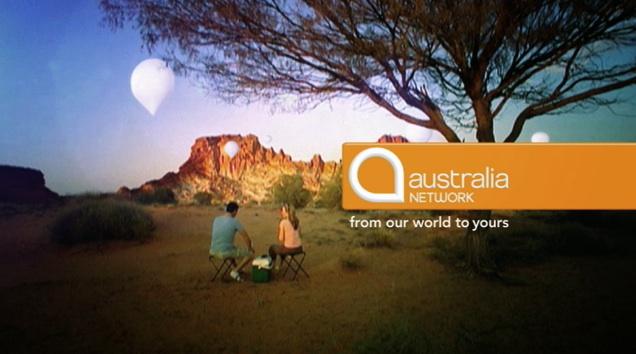 ABC1 | idents.tv